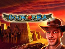 Book of Ra Deluxe в казино